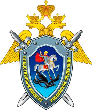Калужская Региональная общественная организация <br />«Союз ветеранов следствия»